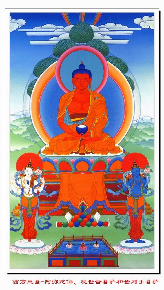 五方佛、五佛智慧和五方佛土