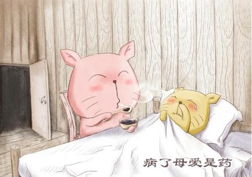 孝顺的故事_温馨漫画:母爱千千变 - 佛弟子文库