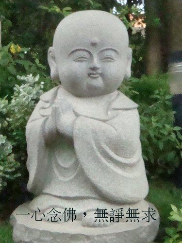 佛陀开示居家八法