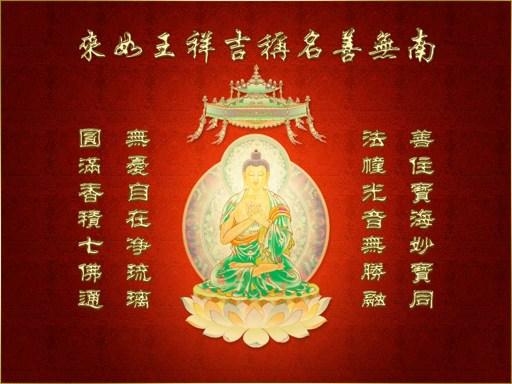 佛教中的财神是谁