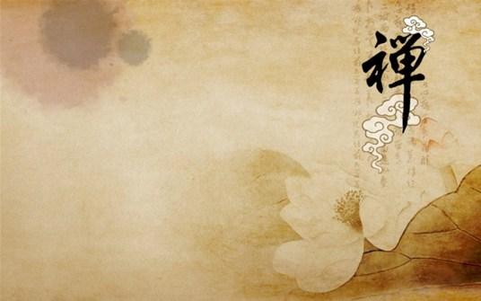 禅是清凉自在的享受