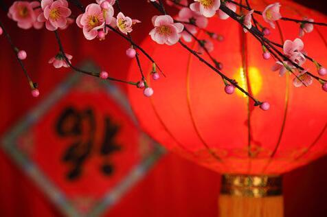 佛教新年祝福语