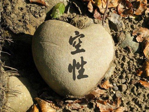 佛教的忏悔方法有哪些