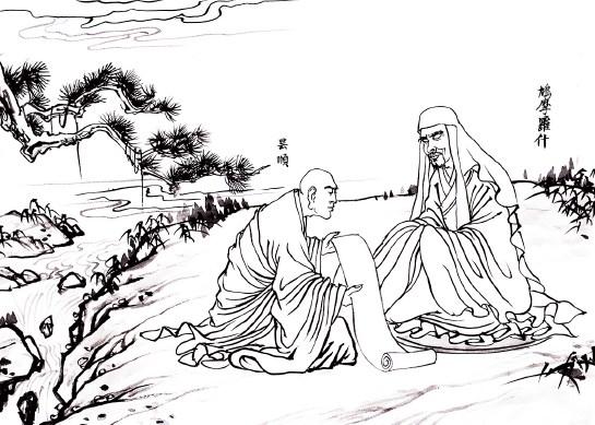 东林圣贤往生画传
