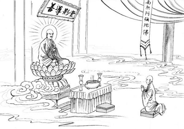莲宗五祖少康大师画传