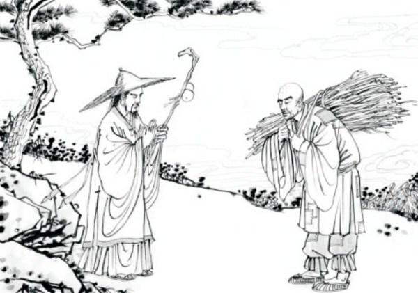 净土宗三祖承远大师画传