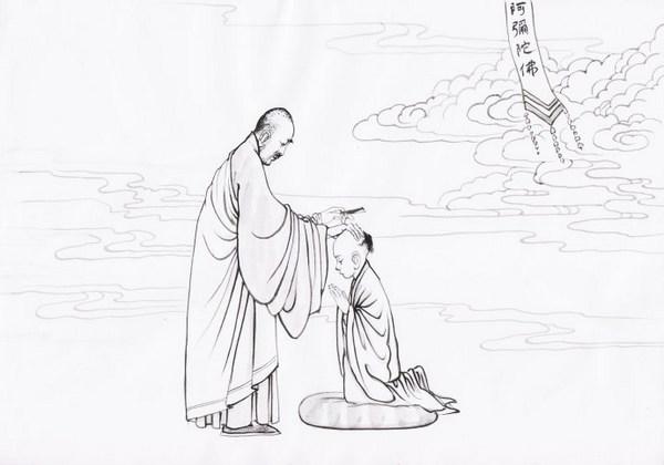 莲宗二祖善导大师画传
